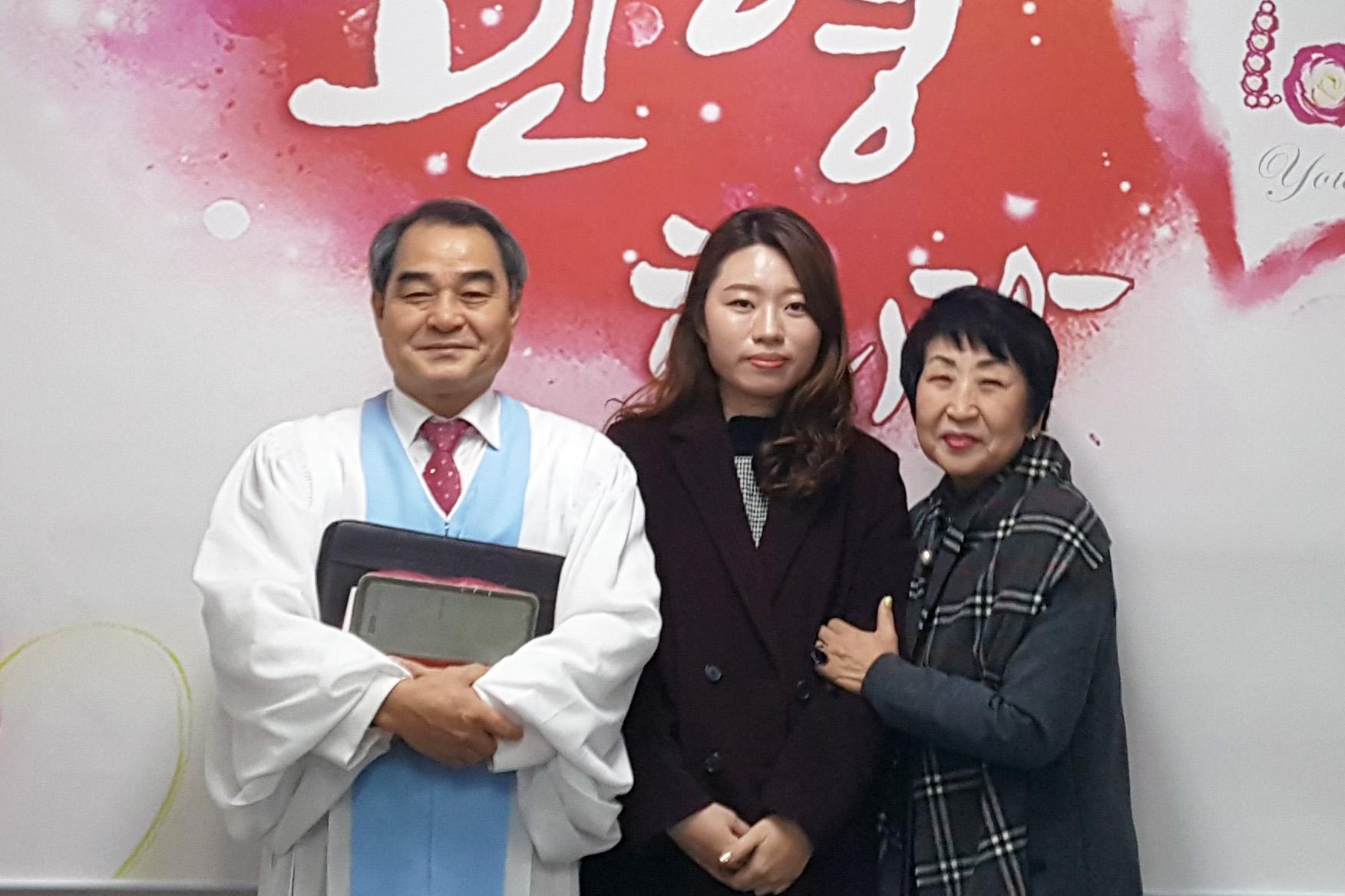유혜원20191229.jpg