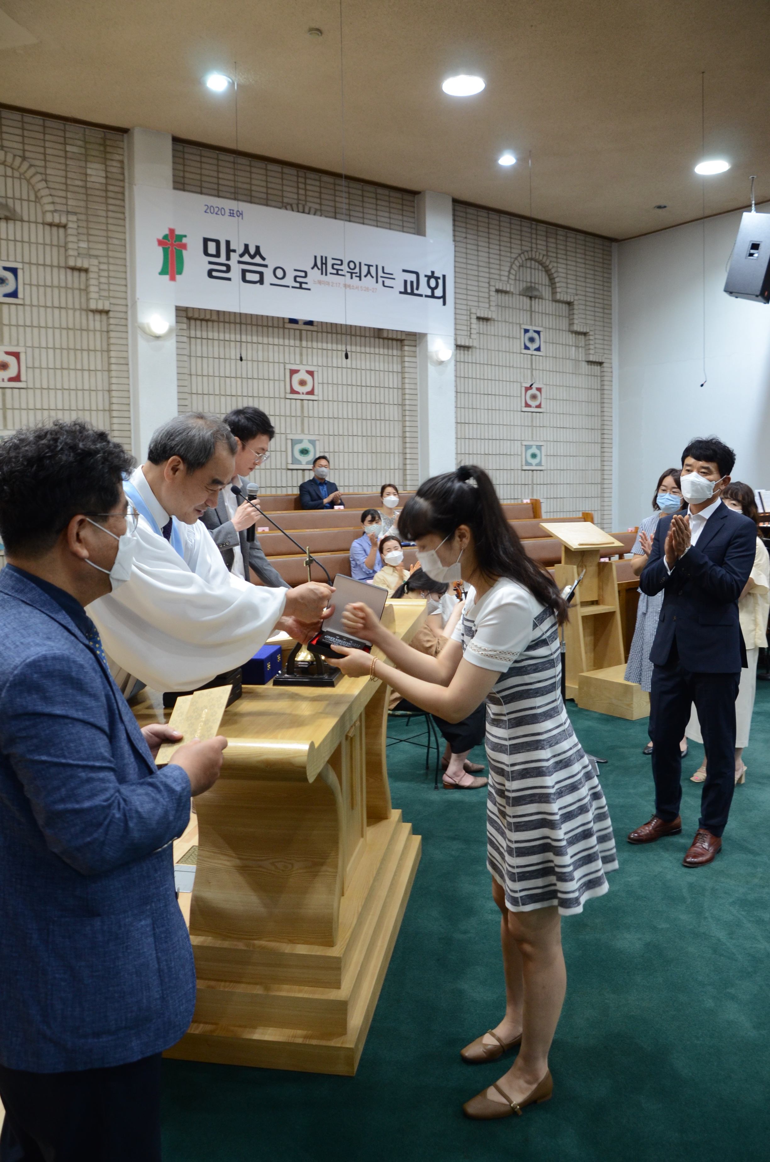 박은경집사.JPG